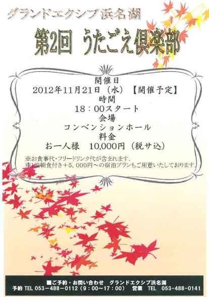 20121107204640052_0001.jpg