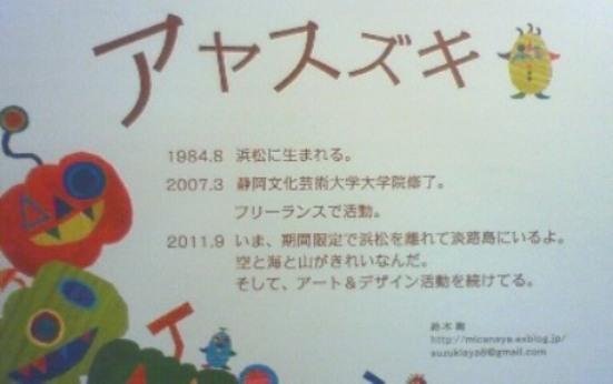 NEC_0658.jpg