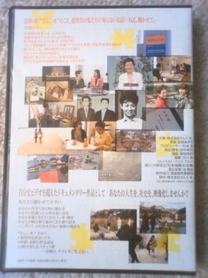 NEC_1217.jpg