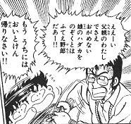 01-02 Blog