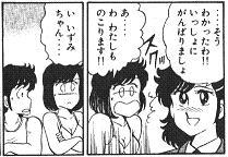 01-06 Blog