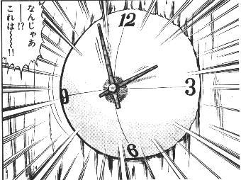 004 Kikumaru