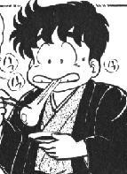 006 Kikumaru