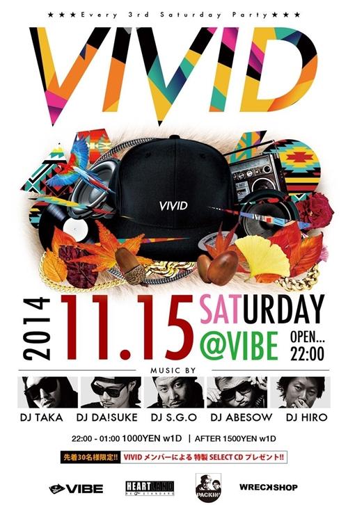 VIVID201411_R.jpg