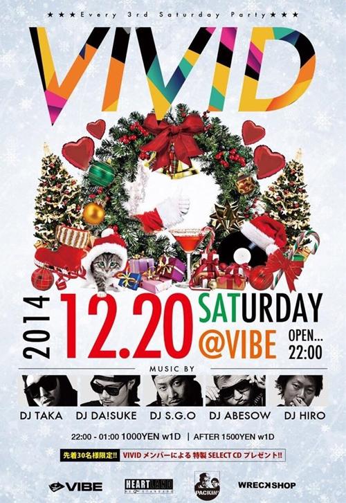 VIVID201412_R.jpg