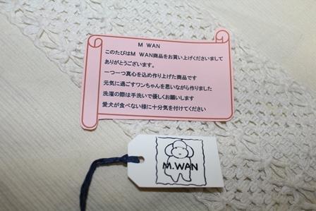 Mwan3.jpg