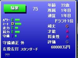 2012y06m15d_184116272.jpg