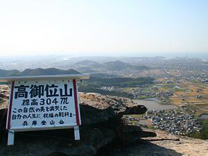 takamikura_011_s2.jpg