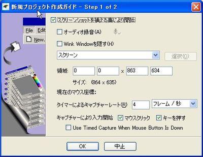 20100419213500.jpg