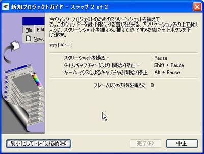20100419213525.jpg
