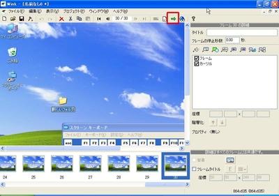20100419214356.jpg