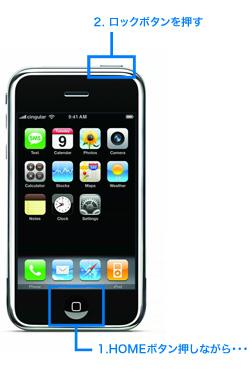 iphonecap2.jpg