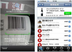 sa_shop01.jpg