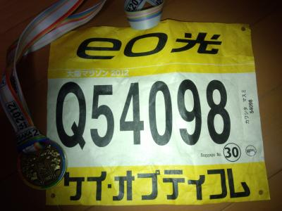 大阪マラソン11