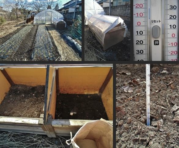 2014-01-10 2014-01-10 001 001-horz-vert