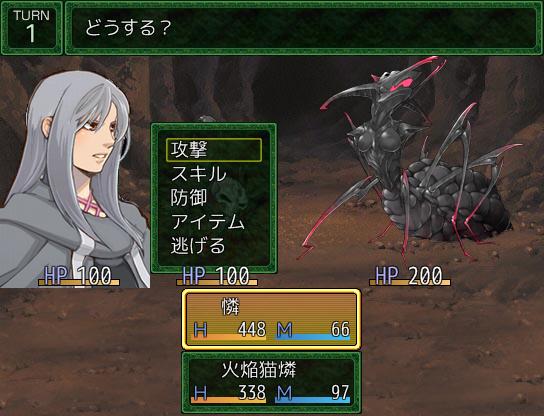 変幻禄・戦闘画面