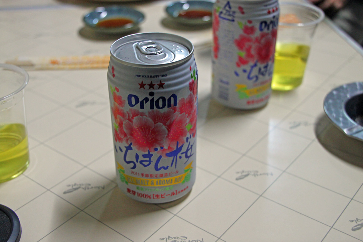 桜の時期限定オリオンビール