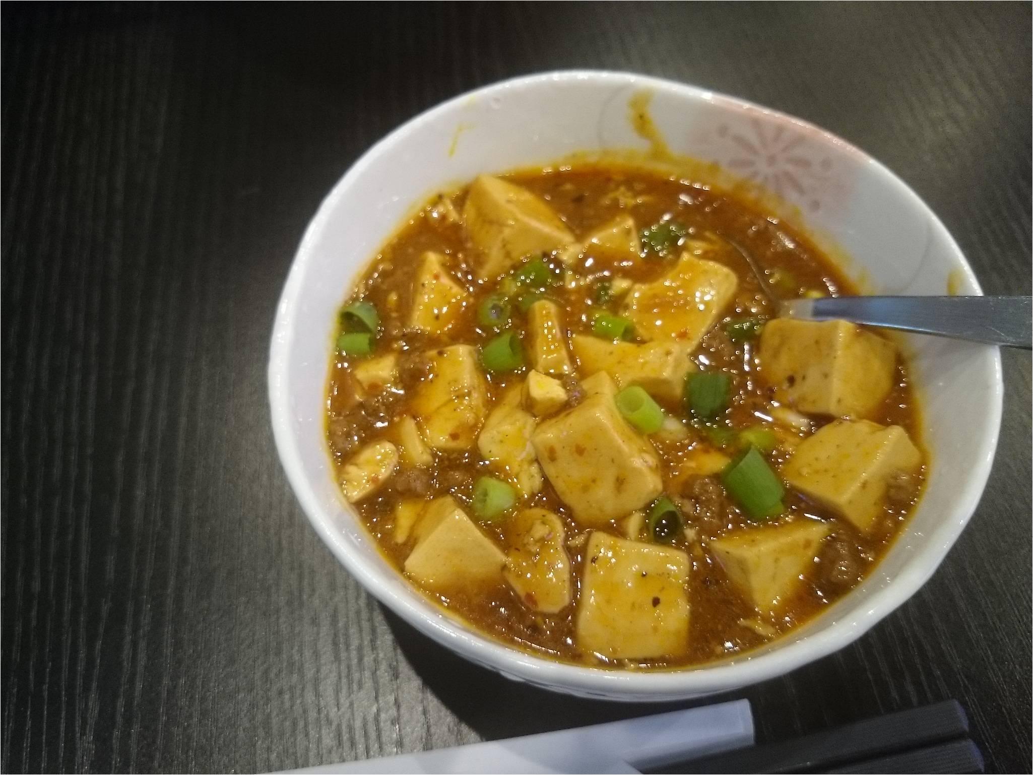 ミニマーボー豆腐