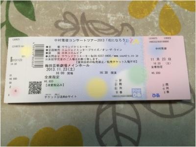 コンサート251123_05
