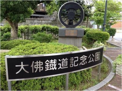 奈良木津川250503_20