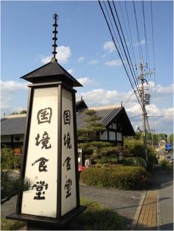 奈良木津川250503_57