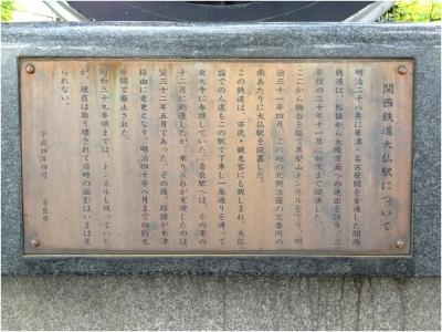 奈良木津川250503_21