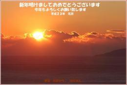 日の出3ab