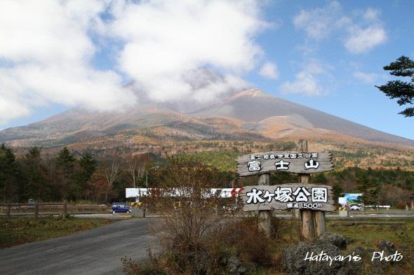 水ケ塚公園の富士山1_1