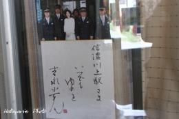 信濃川上駅3_1