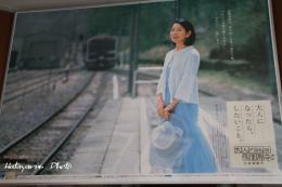 信濃川上駅4_1