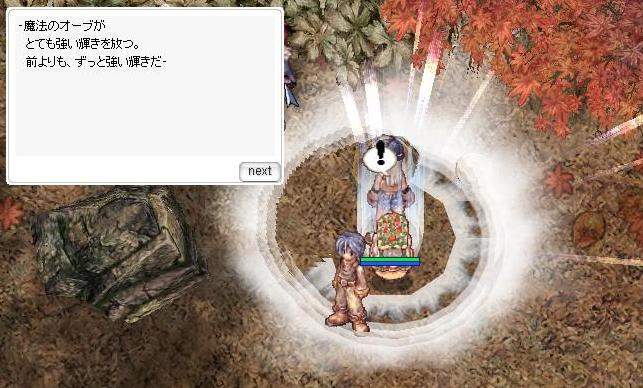 screenthor010_20101106201522.jpg