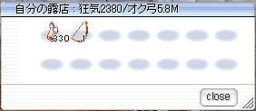 screenthor014.jpg