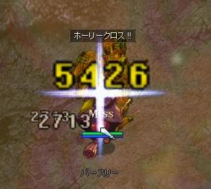screenthor055.jpg