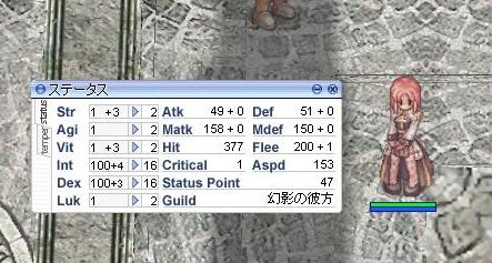 screenthor209.jpg