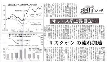 日経20120203