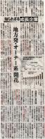 nikkei20120305