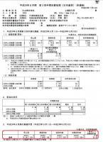 Klab短信20120713