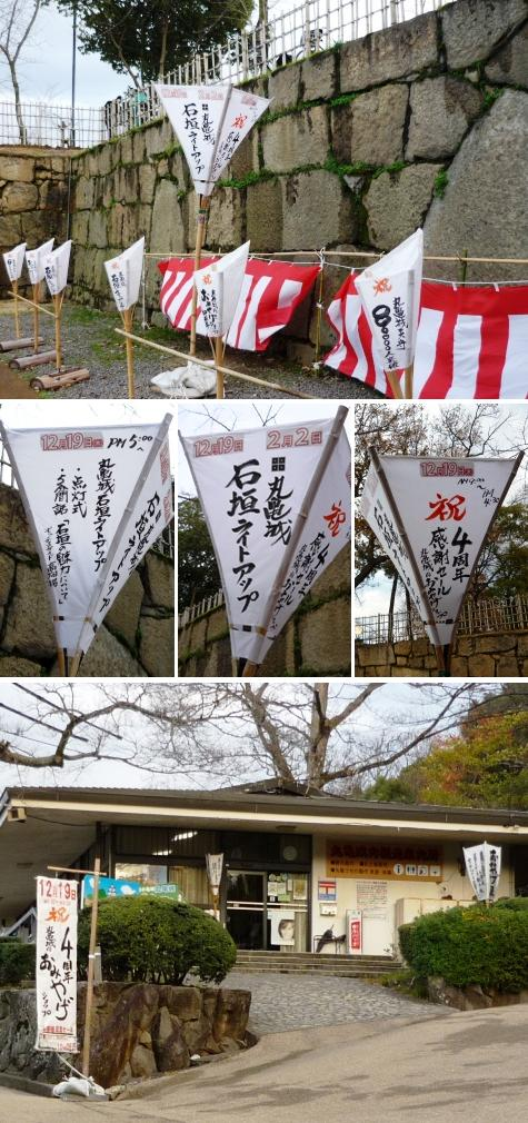 a丸亀城石垣ライトアップP1270802