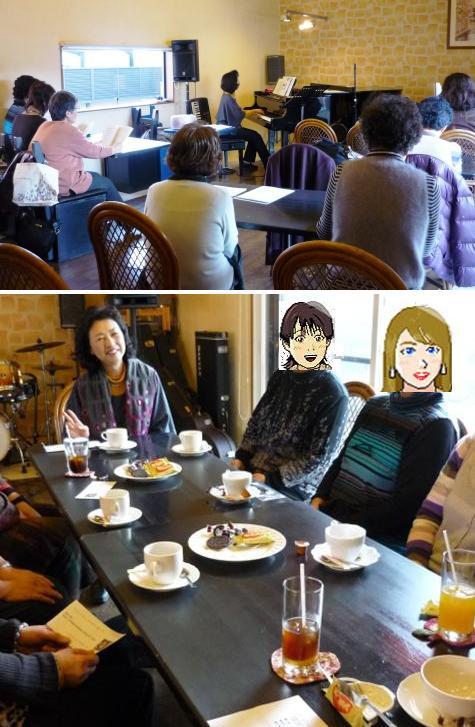 aうたごえ喫茶P1290224