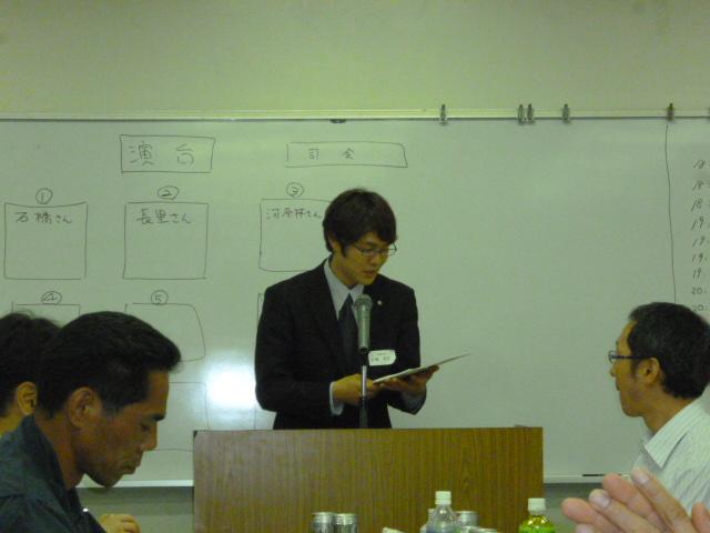 石橋さんです