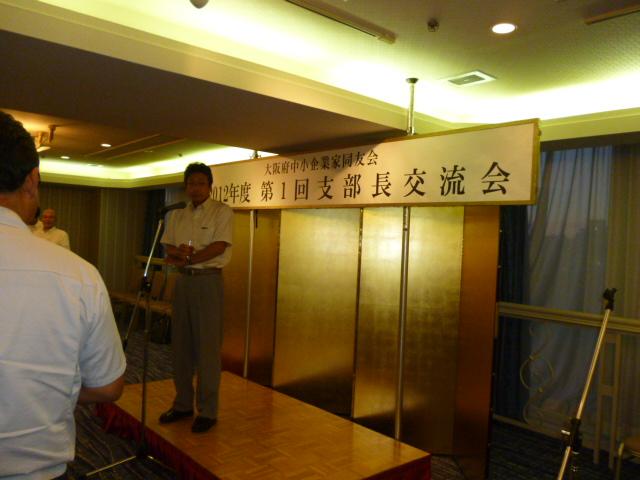 宮井副代表理事の挨拶です