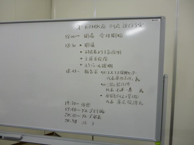 P1030129.jpg