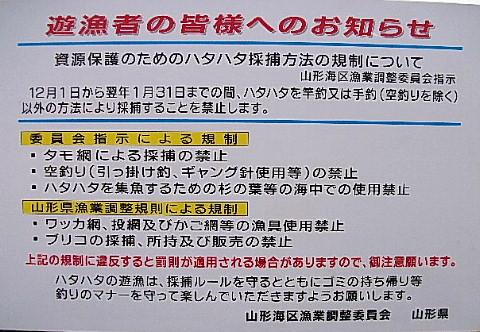 conv201312180005.jpg