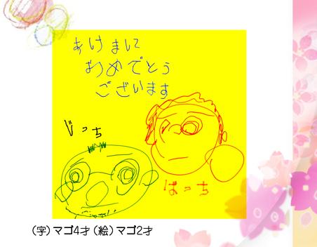 2014_1mago_art.jpg