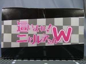 セガプライズ ニャル子さんW 私服Ver006