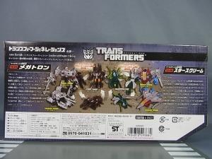 トランスフォーマー TFジェネレーションズ TG-28 スタースクリーム002