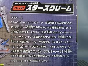 トランスフォーマー TFジェネレーションズ TG-28 スタースクリーム003