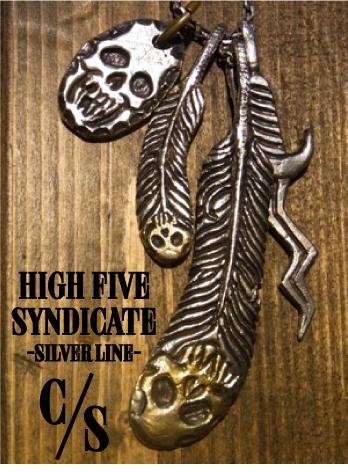 highfivesyndicate