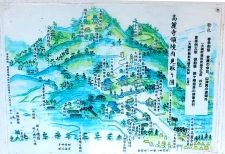 高麗山地図