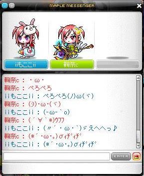 Maple110814_202354.jpg